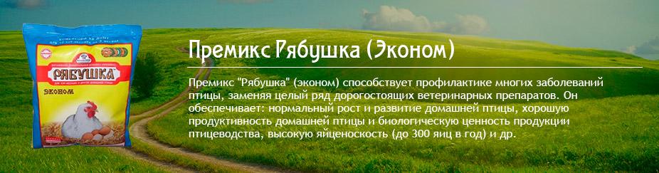 Корм для собак в Черновцах. Сравнить цены, купить